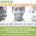 kohls-scholarship-program