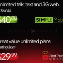 Save on your cell phone bill!